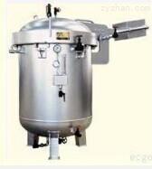 18L手提式高壓蒸汽滅菌鍋/不銹鋼滅菌器