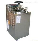 50L立式灭菌锅/全自动灭菌器/高压蒸汽灭菌锅