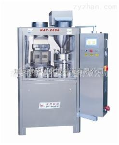 NJP-2000瑞安华旭全自动胶囊充填机