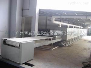 微波干燥殺菌機型號