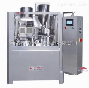 NJP-3800型全自動膠囊充填機價格