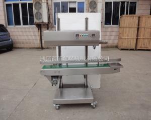 CBS-1100大袋立式連續自動封口機械
