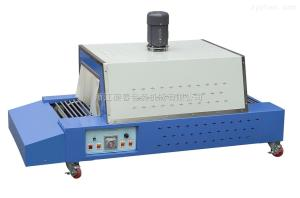 BS-400药用热收缩机包装机械
