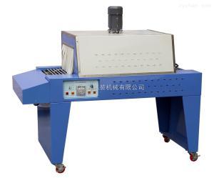 BS-350远红外热收缩包装机械设备
