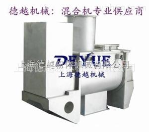 DLH-500螺帶式混合機水溶肥攪拌機輸送機