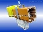 多級集電器JD-4-40A JD-4-60A JD-4-80A