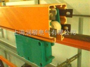 DHG-4-15/80安全滑觸線