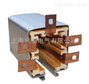安全滑觸線DHGJ-4-50/170