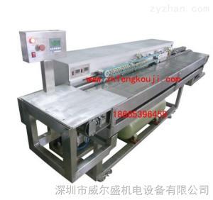 DZ-10000药品专用自动连续真空封口机