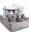 德國EPE ITALIANA充氣裝置EPE ITALIANA蓄能器