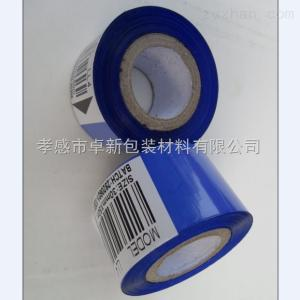 LL4蓝色色带  20mm*100m