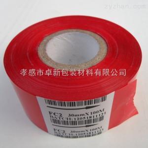 LH4  红 带   25mm*100m