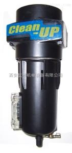 WS-030FCWSTOK壓縮空氣精密過濾器WS-030FC