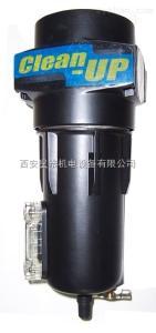 WS-030FCWSTOK压缩空气精密过滤器WS-030FC