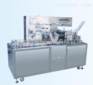 SY-1999盒裝物品玻璃紙透明膜裹包機