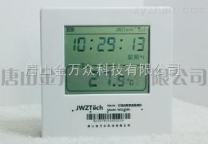 WS1308GWS1308G室温采集器