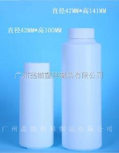 PE痱子粉瓶