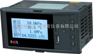 NHR-7630/7630R液晶天然氣流量積算控制儀/記錄儀