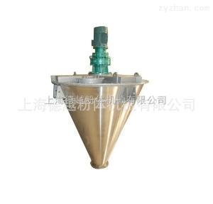 DSH-500L環氧樹脂混合機,酚醛樹脂攪拌機,聚四氟乙烯混合機
