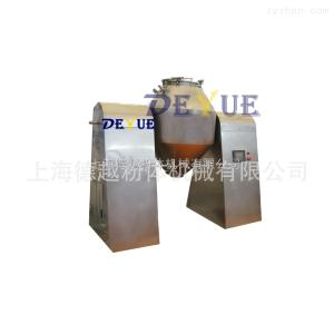 DZH-100稀土攪拌機、塑料混合機、非金屬混合機