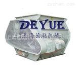 DJH-2000農藥混合機、粉體農藥攪拌機、粉劑農藥混合機