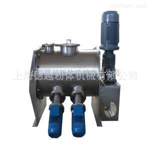 DTH-500立式不銹鋼攪拌機,香精香料混合攪拌機