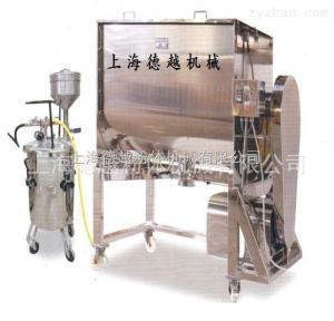 DLH-1000食品專用混合機、方便面混合機、調味品攪拌機、全不銹鋼混合設備