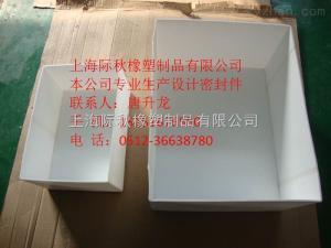 PTFE容器 四氟容器 四氟烧杯