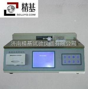 MXZ-1藥品包裝鋁箔摩擦系數儀