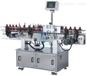 20-5000ml软膏灌装机