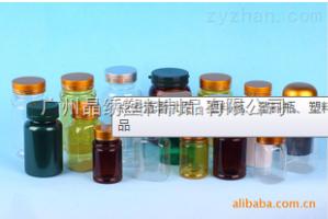 塑料瓶、塑料瓶、塑料瓶广州晶绣塑料制品