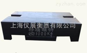 標準型鑄鐵砝碼200KG那里有賣,200公斤鑄鐵砝碼