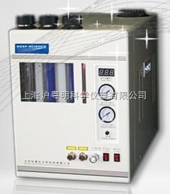 HA-300氢空一体机   北京科普生空气发生器