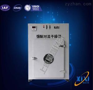 101A-5HA強制對流鼓風熱風循環干燥箱技術參數