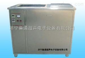 LTY-800醫用超聲波清洗機