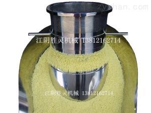 zl-300型調味品制粒機