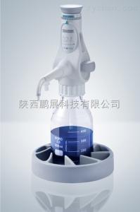 ceramus全能型瓶口分配器