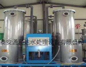 ZFL-16T誠信供應全自動鈉離子交換器,離子交換設備