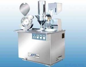 CGN-208硬胶囊充填机