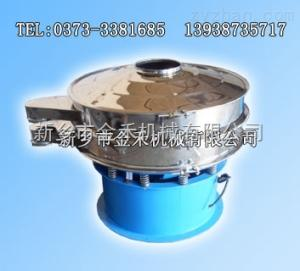 化工粉末旋振筛分设备