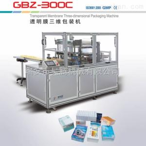 供應GBZ-300C透明膜三維包裝機