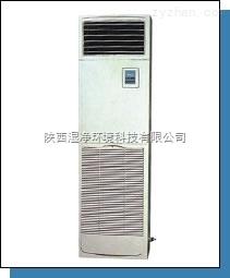 PH30/70大型凈化加濕器
