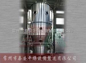 LDP系列流化床制粒包衣機