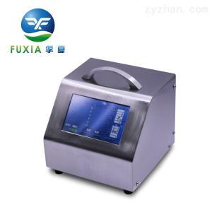 Y09-301 LCD激光大屏幕液晶顯示塵埃粒子計數器