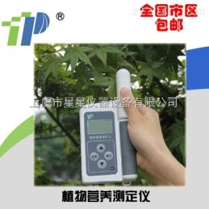 TYS-3N植物养分测定仪