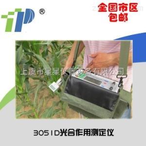 3051D光合作用测定仪厂家直销