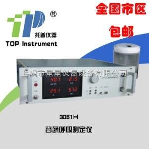 3051H果蔬呼吸测定仪