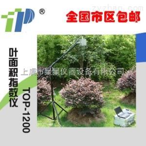 TOP-1200植物冠层分析仪图片