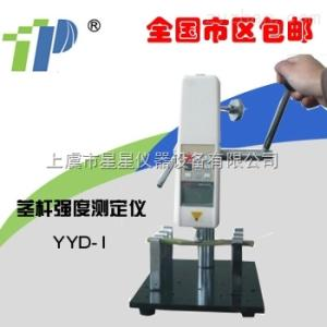 YYD-1植物茎杆强度测定仪 抗倒伏测定仪