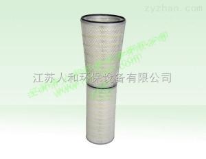 錐形濾筒(燃氣輪機專用濾筒)